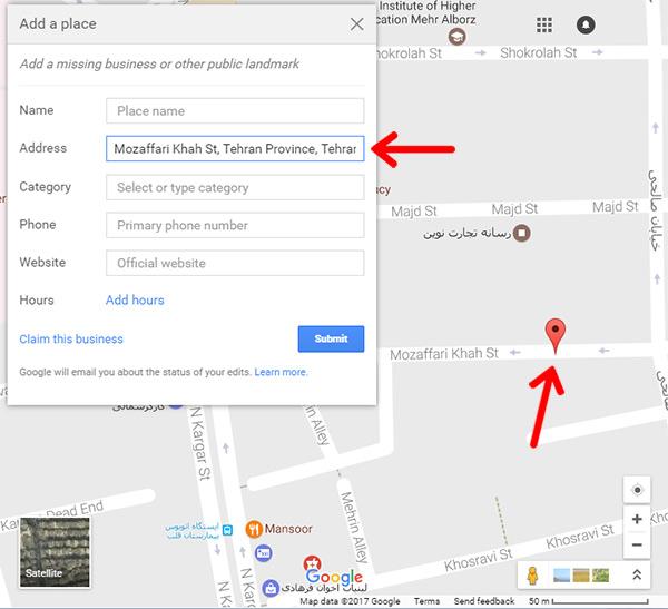 علامت گذاری و آدرس دهی در گوگل مپ