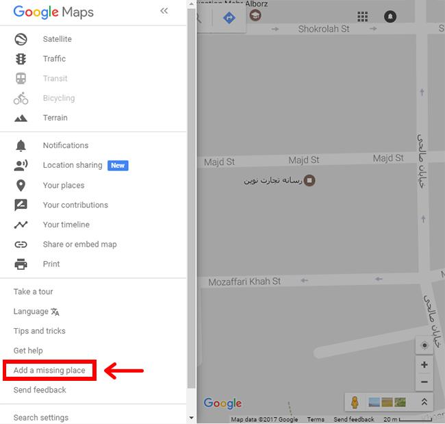 آموزش ثیت سایت در گوگل مپ
