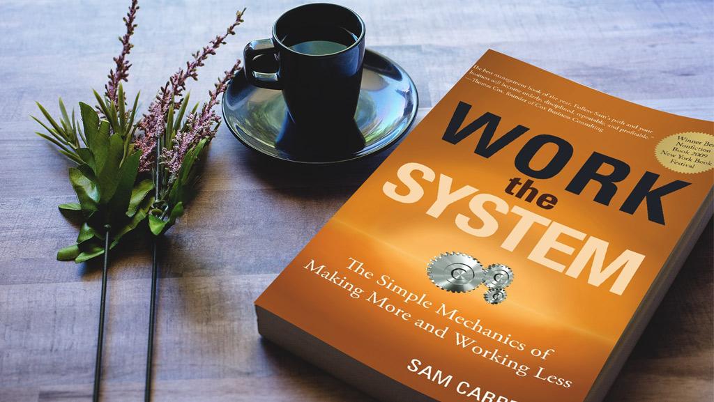 خلاصه کتاب: سیستم سازی